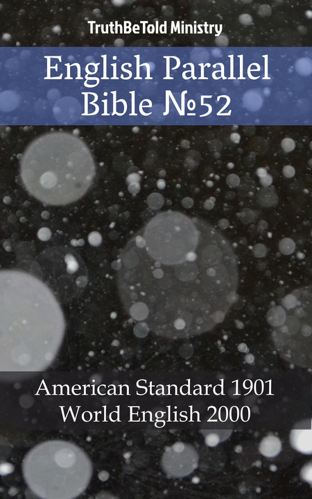 English Parallel Bible №52