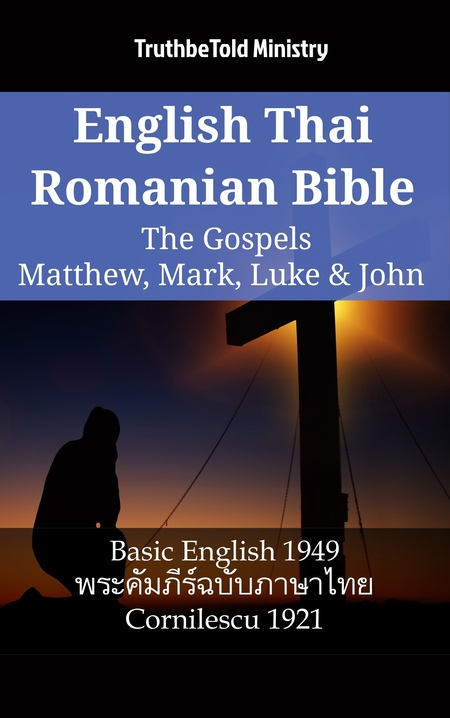 English Thai Romanian Bible - The Gospels - Matthew, Mark, Luke & John