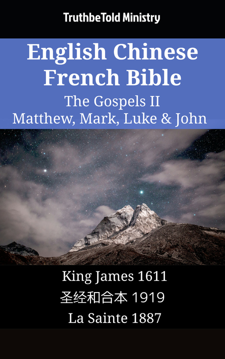 English Chinese French Bible - The Gospels II - Matthew, Mark, Luke & John